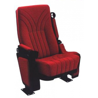Milan Rocker Theater Seat
